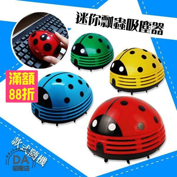 居家任選3件88折超小迷你掌上滑鼠型桌上吸塵器可愛造型22-324