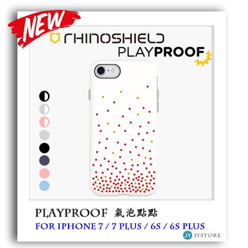 【送玻璃貼傳輸線】犀牛盾 防摔客製化手機殼 氣泡點點 iPhone 7 i7 6s i6 Plus 邊框背蓋殼