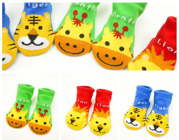 [韓風童品] 卡通圖案兒童防滑點膠直板襪  男女童嬰幼兒寶寶防滑襪 童襪 寶寶襪 兒童襪子