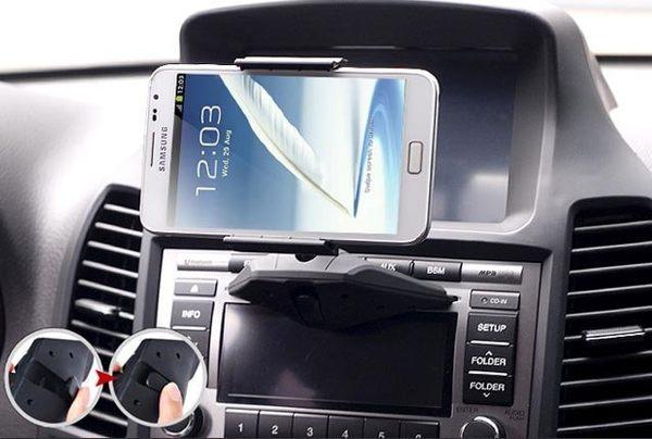 韓國汽車CD口專用手機架導航架固定架不脫落穩固蘋果SONY HTC三星Garmin