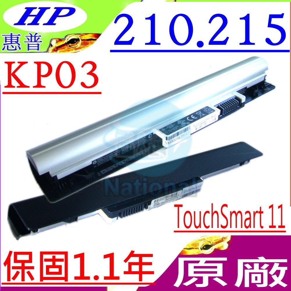 HP電池(原廠)-惠普  TouchSmart 11-E000,210 G1,215 A4-1250,215 A6-1450 ,215 G1,KP03,KP06,TPN-C112,F3B95AA