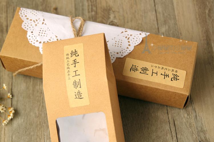 16入純手工制造牛皮長條貼封口貼紙禮品卡片裝飾包裝甜點袋禮物烘焙貼紙中秋節手作