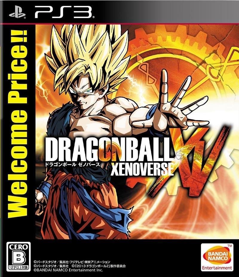 PS3七龍珠XV附4款特典異戰超宇宙-日文純日版-Dragonball Xenoverse