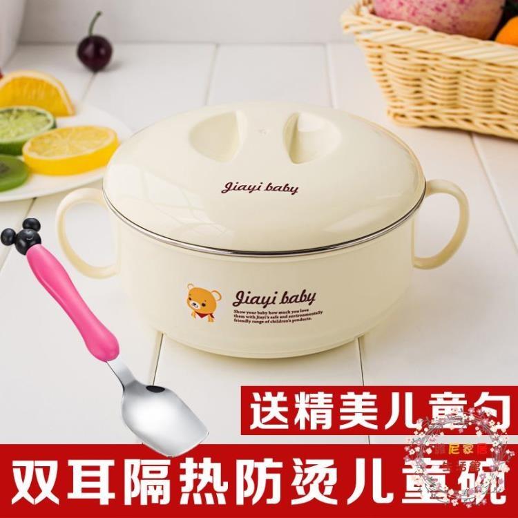 寶寶碗 兒童碗防摔燙 吃飯碗勺套裝隔熱餐具嬰幼兒輔食 304不銹鋼【維尼】
