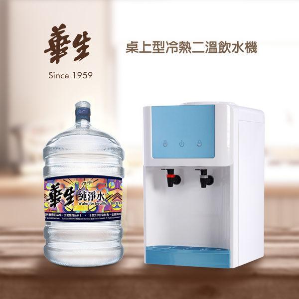 悅氏礦泉水(4箱)瓶裝水 台北 台中 桃園 礦泉水宅配