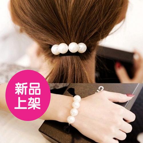 韓國珍珠串珠兩用手鍊髮圈(共8色)
