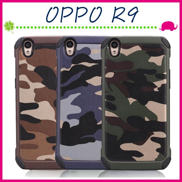 OPPO R9 5.5吋Plus 6吋迷彩系列手機殼軍事迷彩風保護套二合一背蓋軍旅風手機套保護殼