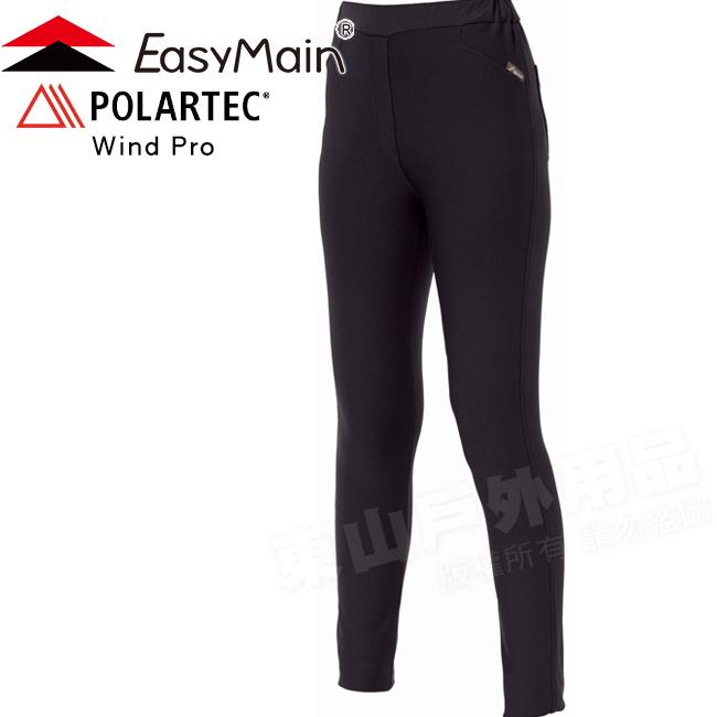 EasyMain 衣力美 R1552-75黑色 女耐磨彈性保暖防風褲