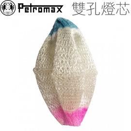 丹大戶外Petromax德國DOUBLE TIE MANTLE雙孔燈芯單入適用HK500 PX501-Z