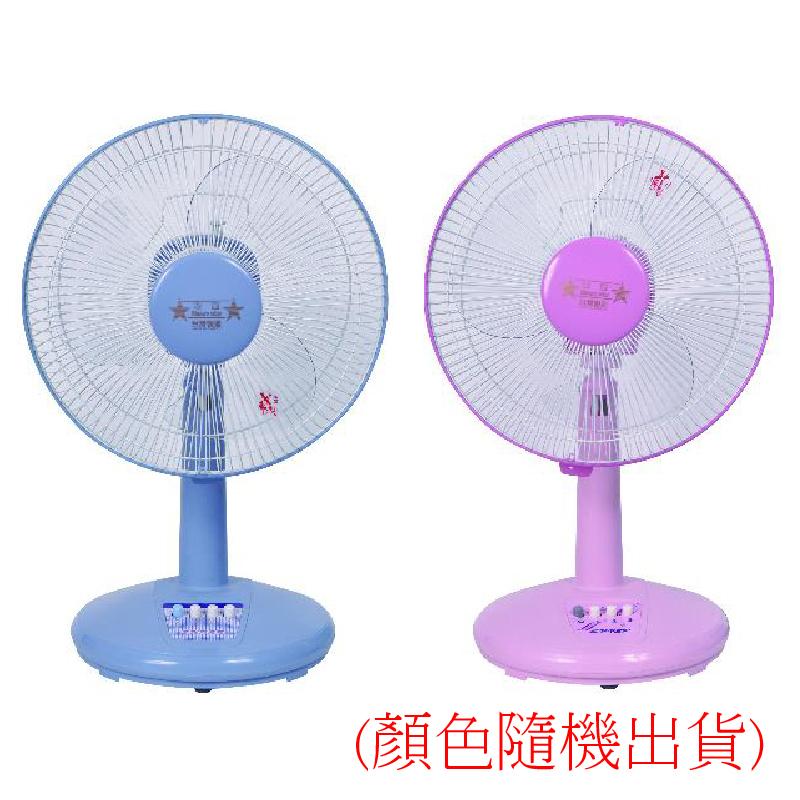 【雙星牌 12吋桌扇】TS-1203 桌扇 電風扇 涼風扇 電扇