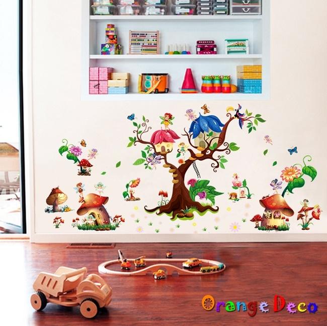 壁貼橘果設計蘑菇屋DIY組合壁貼牆貼壁紙室內設計裝潢無痕壁貼佈置