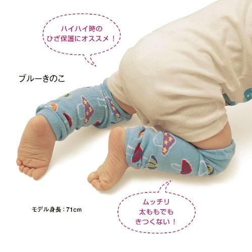 傑媽童裝A014日單藍色大蘑菇可愛襪套A014