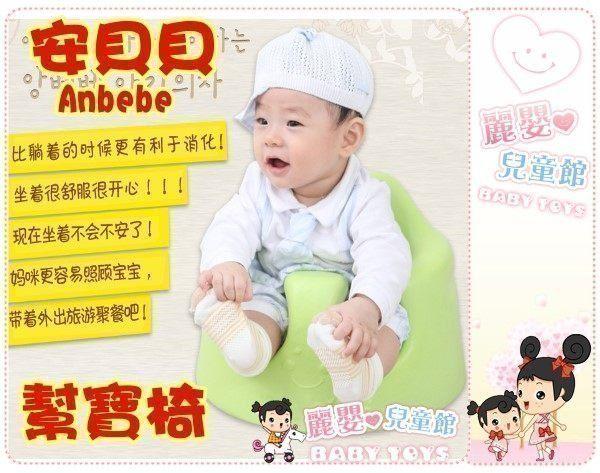 麗嬰兒童玩具館韓國熱銷Anbebe安貝貝寶寶椅.幫寶椅.多功能嬰兒餐椅餐盤.