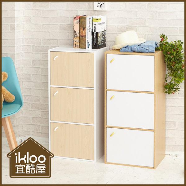BO雜貨YV9031 ikloo~簡約木紋三門收納櫃置物櫃磁吸式門板櫥櫃書櫃三層櫃
