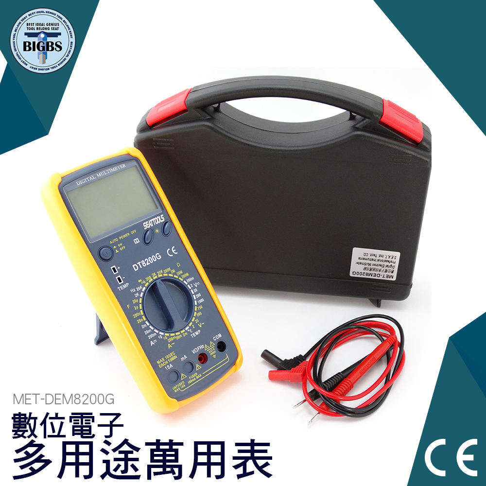 維修萬用表電路板教學檢定交直流電流電壓電容萬用電錶三用電表