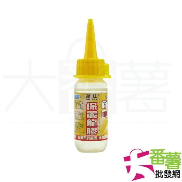 台灣富山 保麗龍膠-30g (小) [ 大番薯批發網 ]