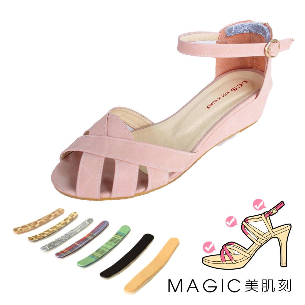 美肌刻Magic 高跟鞋鞋緣隨意貼 防摩擦防水泡 免貼OK蹦 JG-736