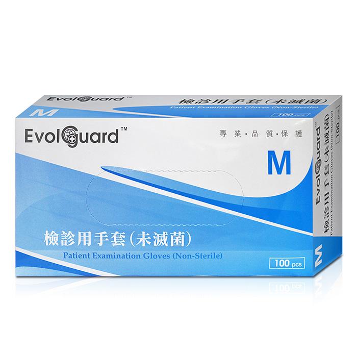 越南金寶山病患檢查用手套未滅菌M 100入盒無粉PVC手套拋棄式檢診手套非乳膠手套