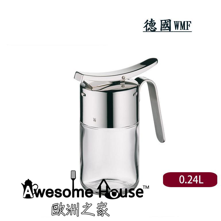 德國 WMF  糖漿罐 蜂蜜罐 楓糖罐 調味罐 #0636646040