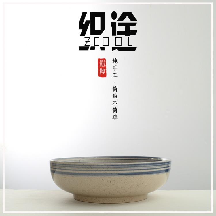 超豐國際飯店酒店餐具陶瓷湯碗面碗大碗大號水煮魚盆酸菜魚盆