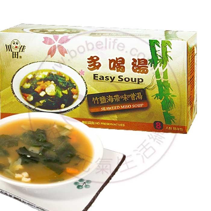 多喝湯日式竹鹽海帶味噌湯每盒內含8份隨身包高地川田佳
