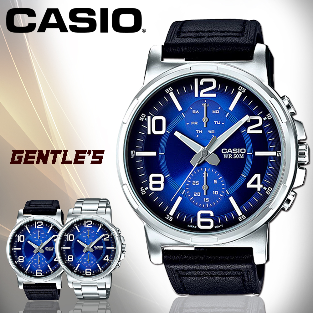 CASIO手錶專賣店CASIO手錶MTP-E313L-2B1男錶指針錶真皮錶帶50米防水礦物玻璃