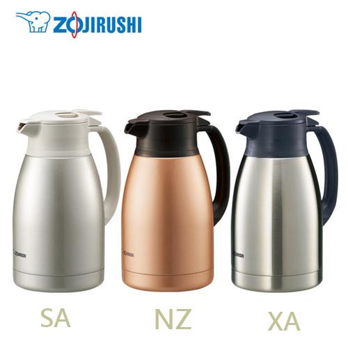ZOJIRUSHI 象印 1.5L桌上型不鏽鋼保溫瓶 SH-HB15