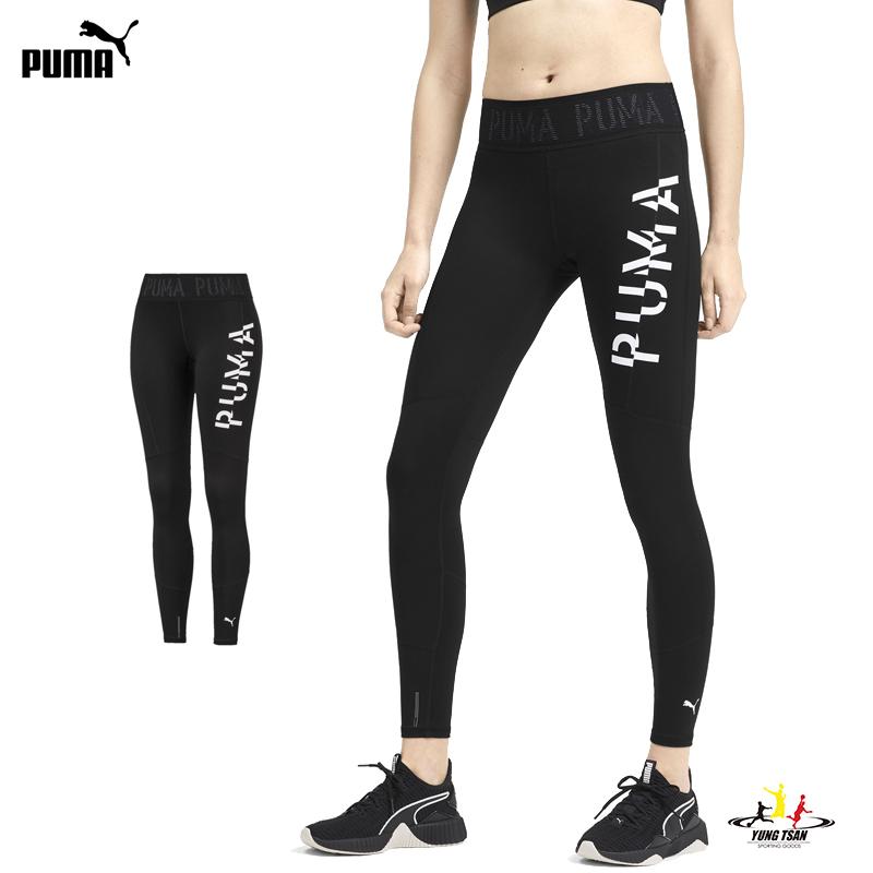 Puma Logo 女 黑 緊身褲 運動長褲 束褲 內搭褲 九分褲 慢跑 排汗 透氣 瑜珈褲 51833805