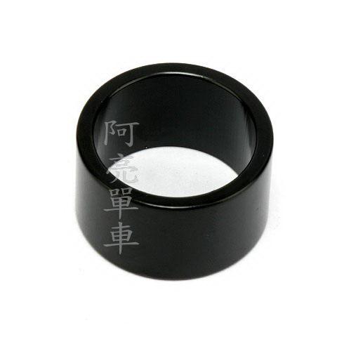*阿亮單車*20mm黑色鋁合金墊圈(對應直徑28.6mm規格)《C08-020-1B》