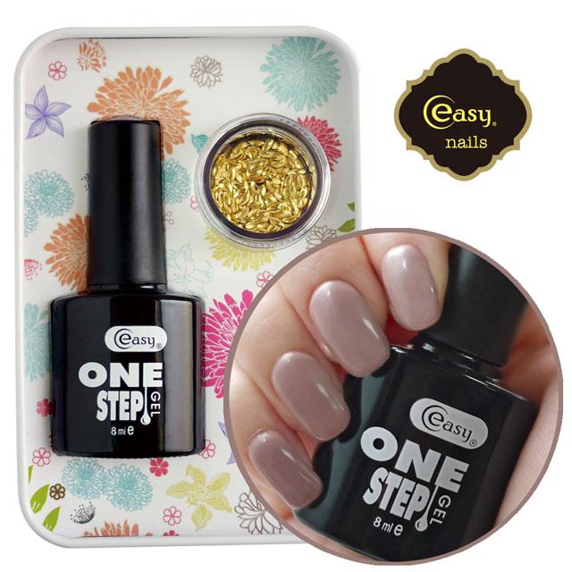 One Step光療亮彩甲油膠  繽紛盒裝版-珍珠裸粉#9009