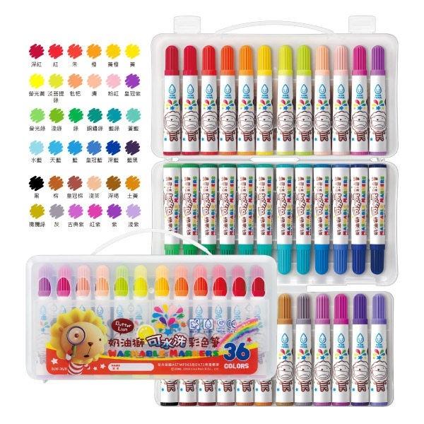 雄獅奶油獅BLW-36 B 36色可水洗彩色筆一箱6盒入定330美術彩繪圖畫創作