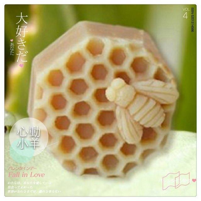 心動小羊^^DIY手工皂工具矽膠模具香皂模型矽膠皂模藝術皂模具蜜蜂蜂巢蜂蜜皂(超立體單孔)