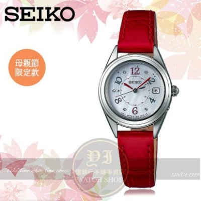 SEIKO日本精工VIVACE母親節限定太陽能電波腕錶1B22-0CD0R SWFH079J公司貨禮物情人節