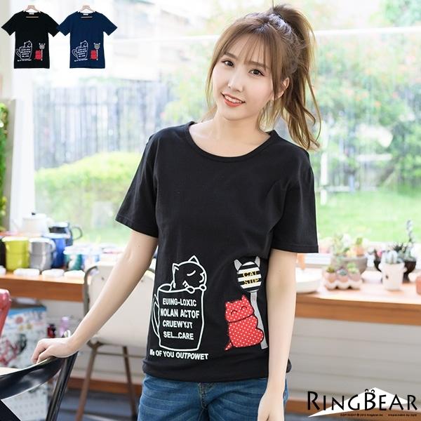 T恤-活潑俏皮休閒可愛貓咪咖啡杯印圖點點貓站牌貼布T恤黑.藍XL-5L-T198眼圈熊中大尺碼