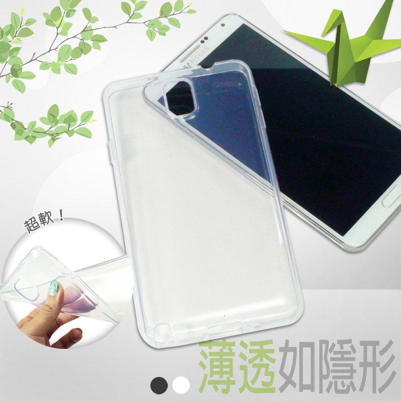 ○ASUS ZenFone Go ZB552KL X007DB 5.5吋 水晶系列 超薄隱形軟殼/透明清水套/矽膠透明背蓋/保護殼/手機殼