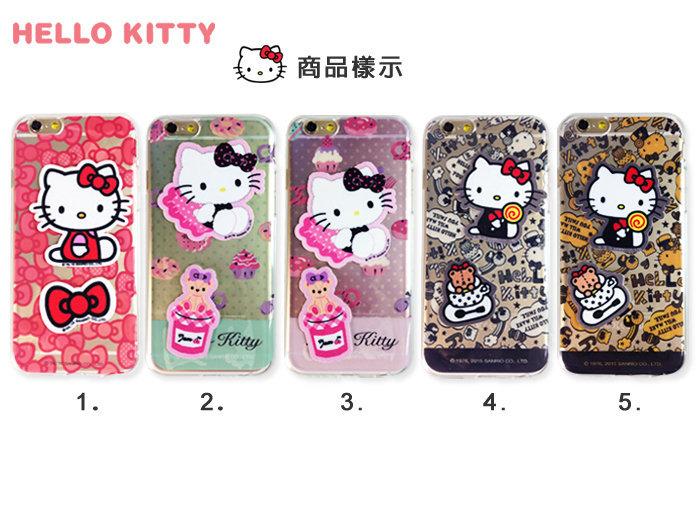 三亞科技2館Apple iPhone 6 Plus 6s 5.5吋Hello Kitty軟式皮套保護套矽膠殼卡通手機套殼透明殼