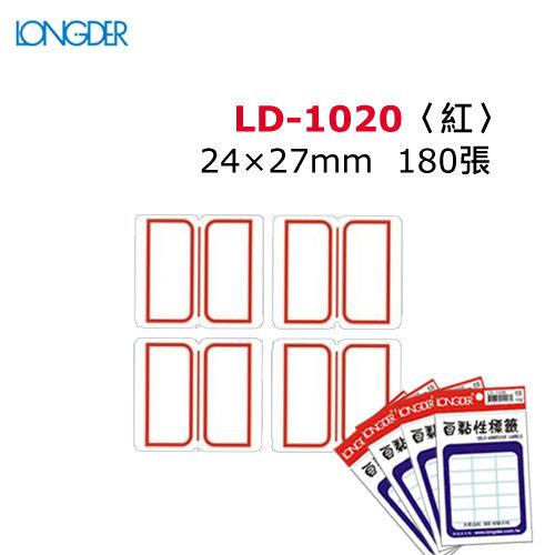 【西瓜籽】龍德 自黏性標籤 LD-1020(白色紅框) 24×27mm(180張/包)