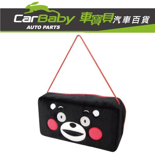 車寶貝推薦熊本熊KUMAMON-面紙盒套