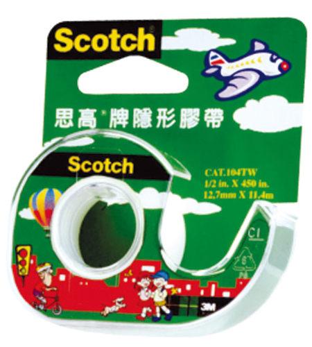 西瓜籽文具3M Scotch 104 105系列隱形膠帶104