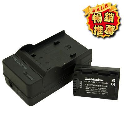 【電池王】SONY NP-FH50 / FH-50 高容量鋰電池 1100mAh 快速充電器 ☆特價免運費☆