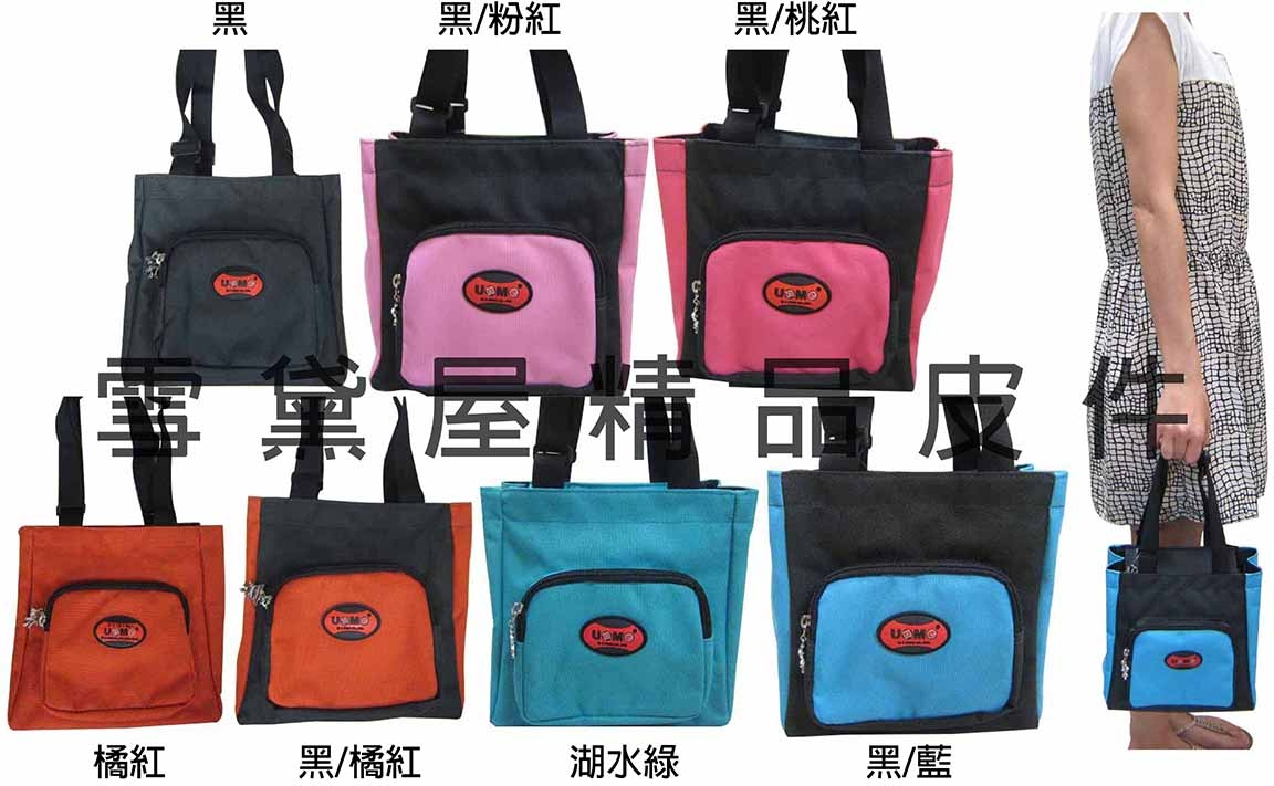 雪黛屋~UNME餐袋碗袋簡易提袋正版授權商品防水特多龍台灣製造品質保證提袋可調為手提肩背U3112