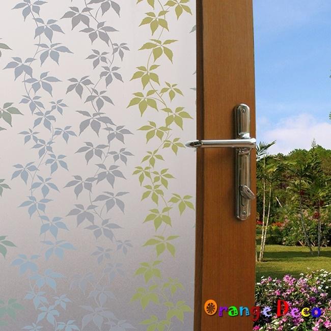 壁貼橘果設計楓葉靜電玻璃貼45*200CM防曬抗熱無膠設計磨砂玻璃貼可重覆使用壁紙壁貼