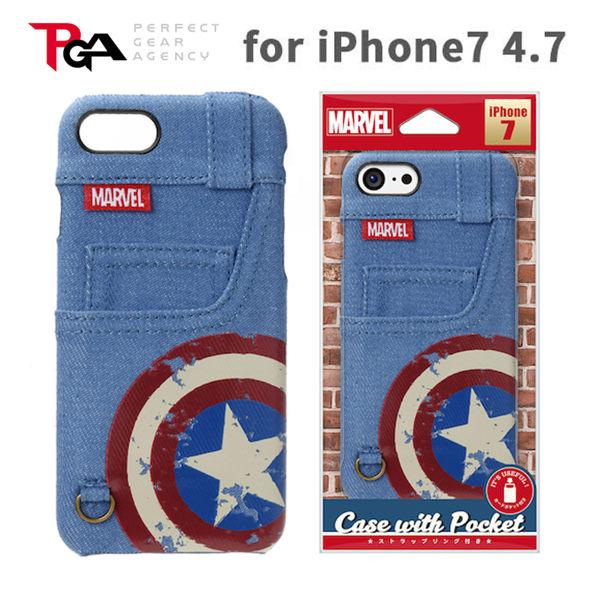 漢博iPhone7 4.7吋iJacket Marvel皮革系列可插卡硬式保護殼附贈擦拭布美國隊長