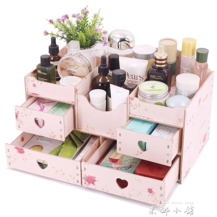 木質抽屜式桌面化妝品收納盒整理盒收納架大號化妝盒架米娜小鋪