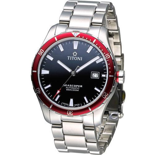 TITONI SEASCOPER系列 潮流潛水機械錶-83985SRB-517