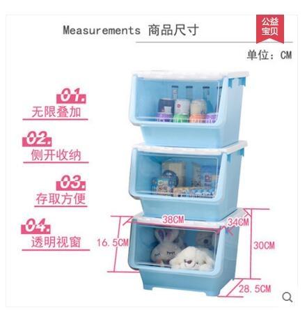 收納盒零食側開收納筐玩具儲物箱翻蓋整理箱(藍色大號三個)
