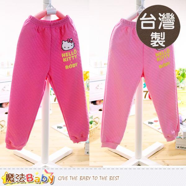 台灣製造Hello Kitty&Rody女童三層空氣棉保暖褲(桃紅.粉紅) 魔法Baby