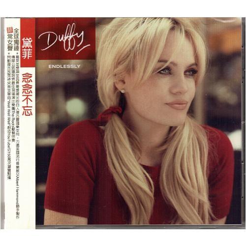 黛菲念念不忘CD音樂影片購