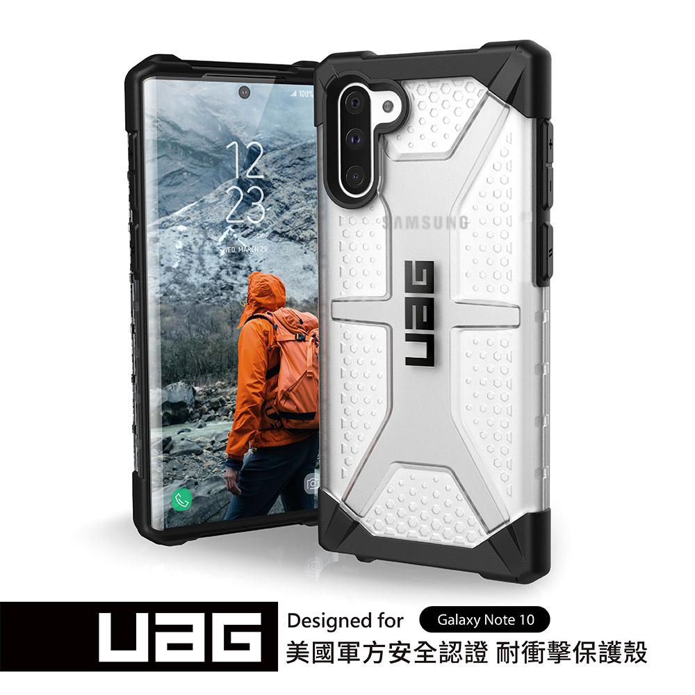 UAG Galaxy Note 10 耐衝擊保護殼-透明