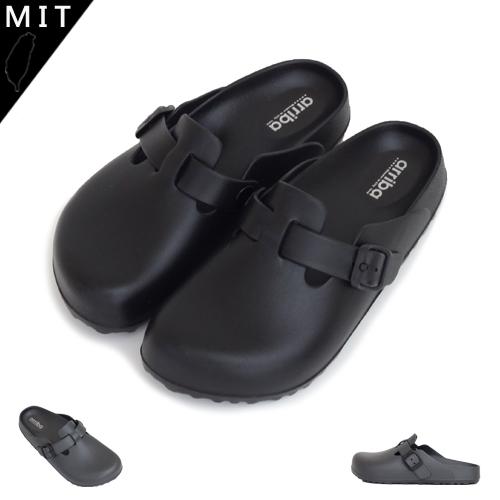 MIT製造單只120G超輕量防水舒適柔軟EVA前包後空休閒懶人拖鞋防水拖鞋厚底拖鞋59鞋廊